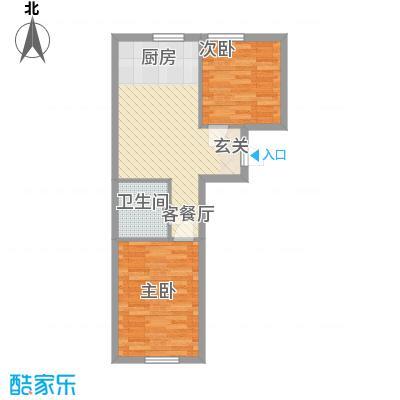 地旺国际67.71㎡B户型2室1厅1卫1厨