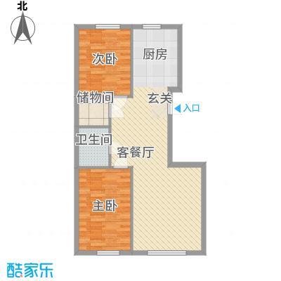 地旺国际D户型2室1厅1卫1厨