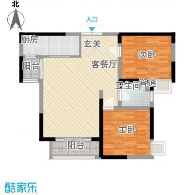 世纪城・江南f8户型