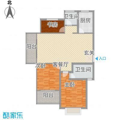 安阳义乌商贸城二期138.00㎡住宅A1户型3室2厅2卫1厨