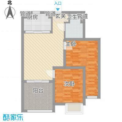 中房・金沙滩澜湾83.00㎡E4户型2室2厅1卫