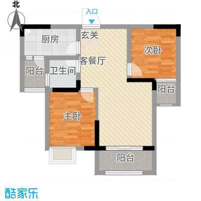 天然居75.20㎡5号房户型2室2厅1卫1厨