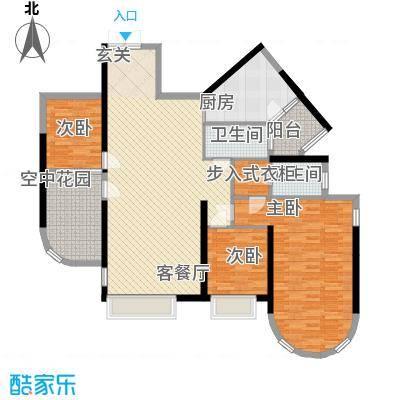 锦绣华景157.00㎡A户型3室2厅2卫1厨
