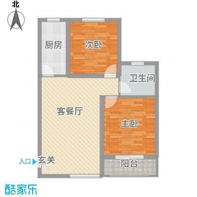 京都佳苑1.33㎡A户型2室2厅1卫1厨