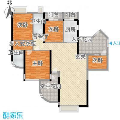锦绣华景164.00㎡B户型4室2厅2卫1厨