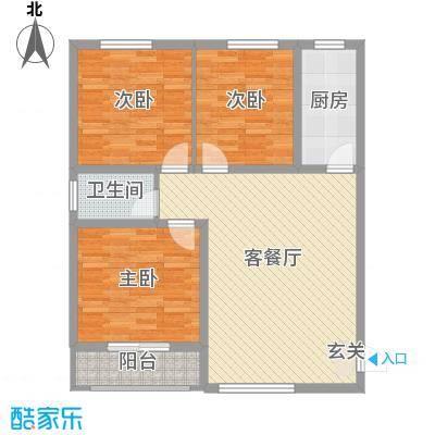 京都佳苑1.70㎡C户型3室2厅1卫1厨