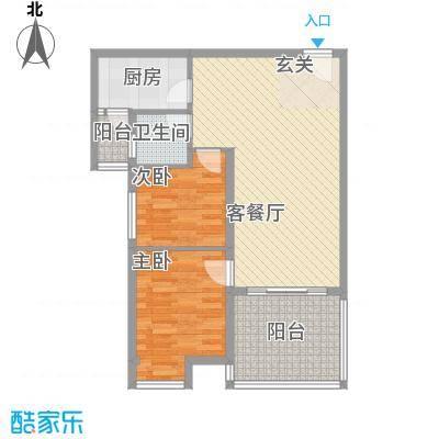 丽景湾84.80㎡A1户型2室2厅1卫1厨