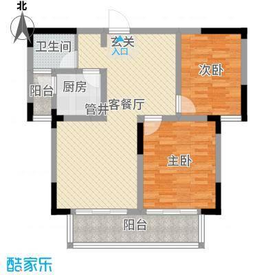 大地紫金城8.81㎡8#楼D户型2室2厅1卫1厨