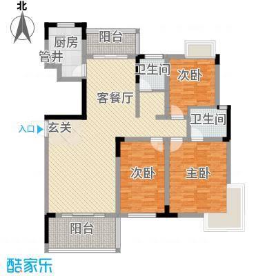 大地紫金城135.33㎡二期6#楼A户型3室2厅2卫1厨