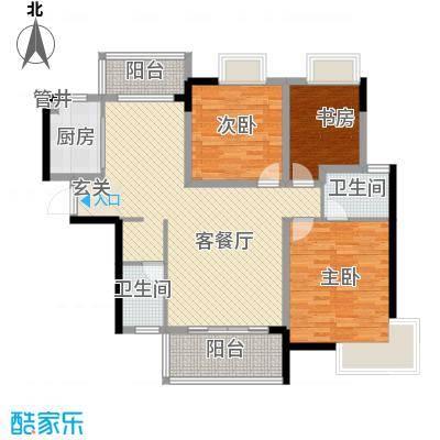 大地紫金城121.70㎡2栋D户型3室2厅2卫1厨
