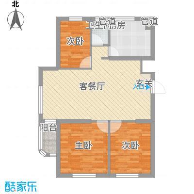 富虹阳光尊邸三期12.25㎡辽阳户型