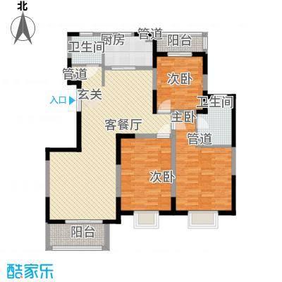 万家灯火129.32㎡万家灯火户型图5#4-15层4户型3室2厅2卫1厨户型3室2厅2卫1厨-副本
