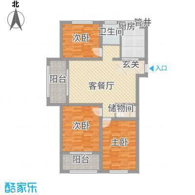 金润城9号楼5号楼D2户型