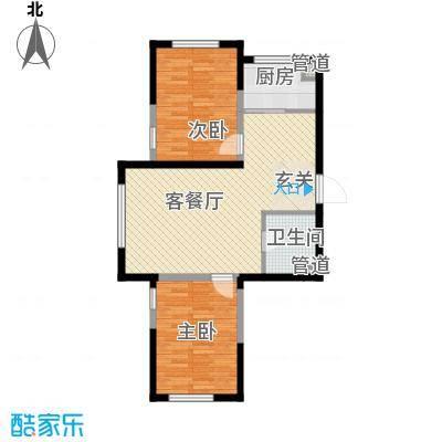 鑫城广场B5户型
