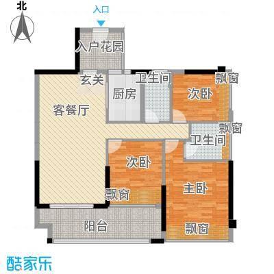 嘉豪园二期118.25㎡5幢00/6幢06幢0户型3室2厅2卫1厨