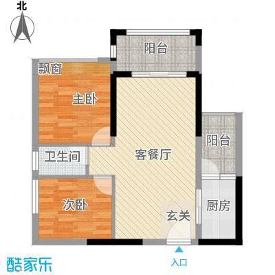 嘉豪园二期72.86㎡6幢0户型2室2厅1卫1厨
