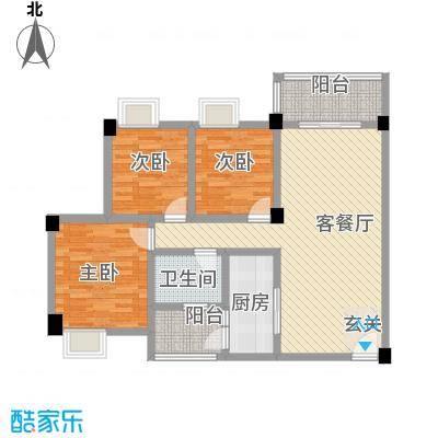 荣华山庄二期温情港湾12.70㎡B1户型2室2厅1卫1厨