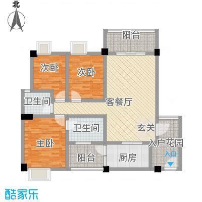 荣华山庄二期温情港湾113.70㎡C1户型3室2厅2卫1厨