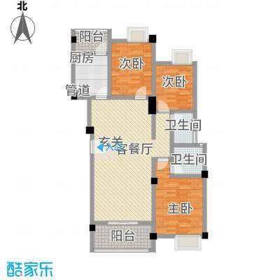 荣华山庄二期温情港湾114.16㎡C3户型3室2厅1卫1厨