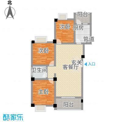 荣华山庄二期温情港湾11.70㎡B2户型3室2厅1卫1厨