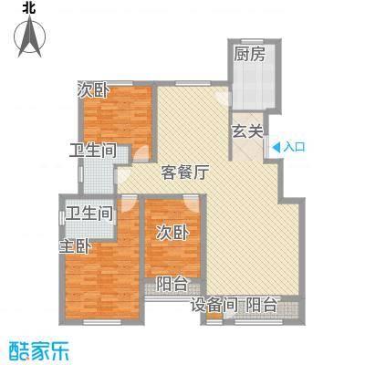 锦山庄园137.65㎡B户型3室2厅2卫