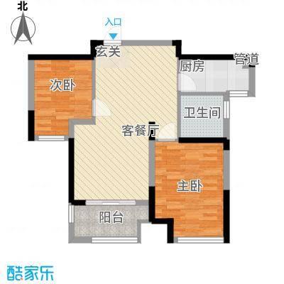 新城域83.00㎡2期A户型2室2厅1卫1厨