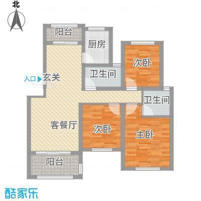 翠湖天地11.42㎡B户型3室2厅2卫1厨