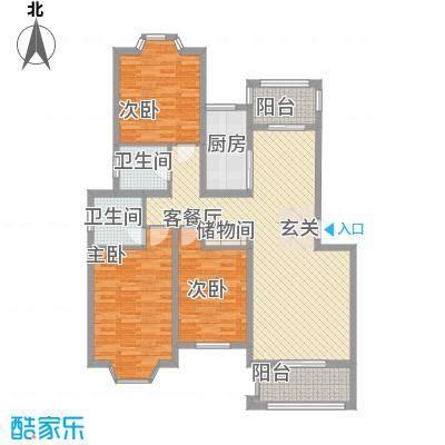 盛世豪庭112.20㎡A-5户型3室2厅1卫