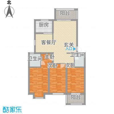 盛世豪庭117.00㎡A-6户型3室2厅2卫1厨