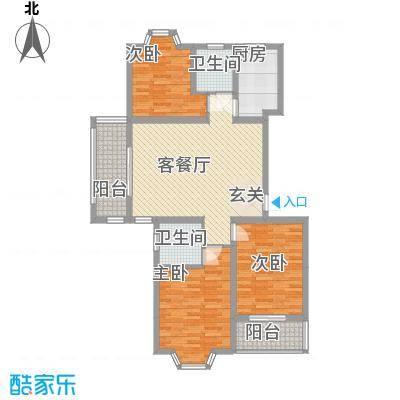 盛世豪庭124.60㎡B-2户型3室2厅2卫1厨