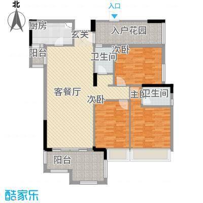 大华・富贵世家2.20㎡2#、6#二单元023室户型3室2厅2卫1厨