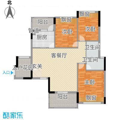 大华・富贵世家2.20㎡2#、6#二单元013室户型3室2厅2卫1厨