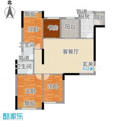 大华・富贵世家2.20㎡2#、6#一单元054室户型4室2厅2卫1厨