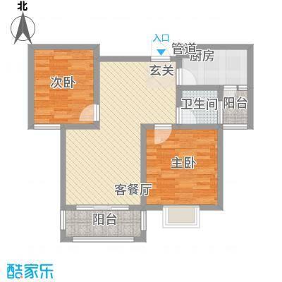 中辰万和城85.40㎡B3-2户型2室2厅1卫1厨