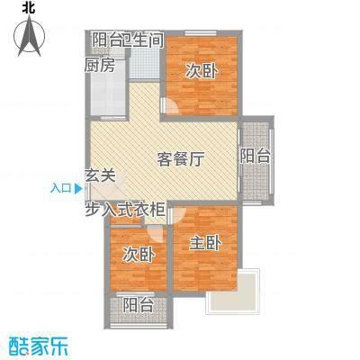 锦华广场124.60㎡H户型3室2厅1卫1厨