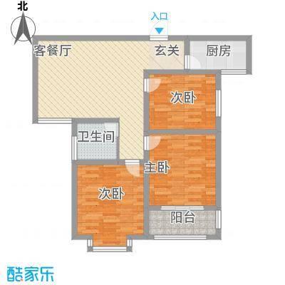 中辰万和城B2-2户型3室2厅1卫1厨