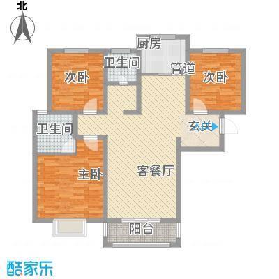 中辰万和城127.00㎡B2-1户型3室2厅2卫1厨