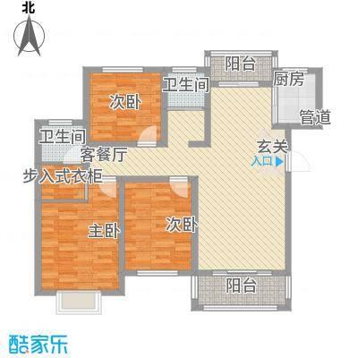 中辰万和城13.00㎡B5-1户型3室2厅2卫1厨