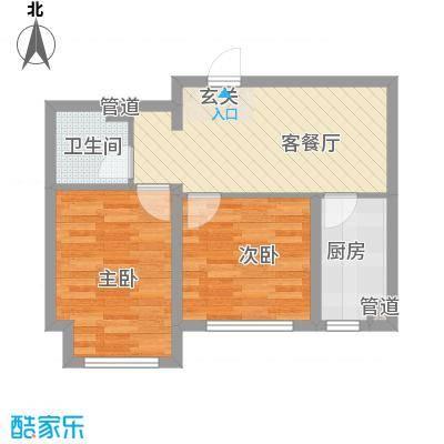 新湖青蓝国际A2户型