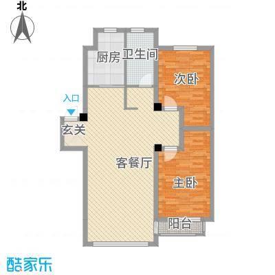 圣大・英伦国际12.00㎡E户型2室2厅1卫1厨