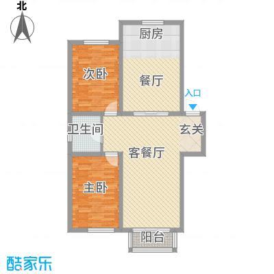 南风新苑8.50㎡户型