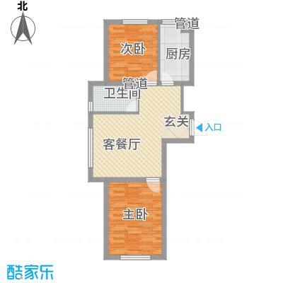 南风新苑71.72㎡户型