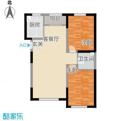 鑫城广场B3户型