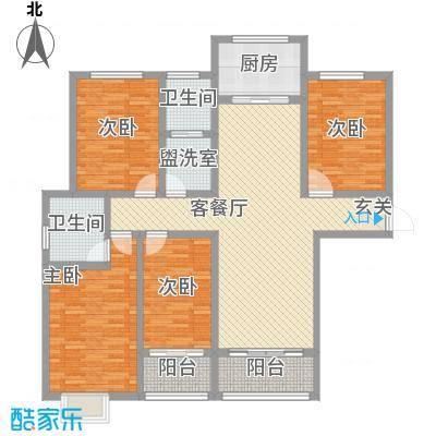 安阳义乌商贸城二期166.00㎡住宅E1户型4室2厅2卫1厨