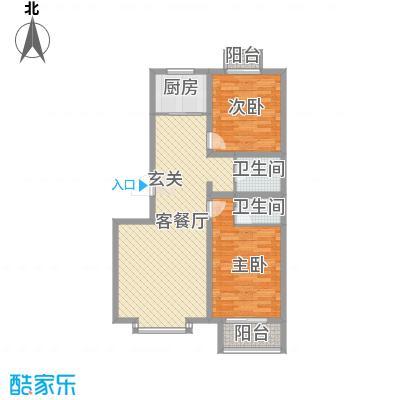 中心大街户型2室2厅2卫1厨