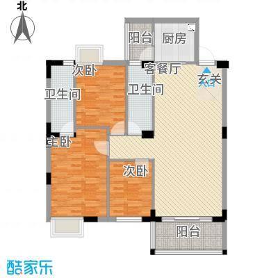 金山祥和花园116.83㎡E8户型3室2厅2卫1厨