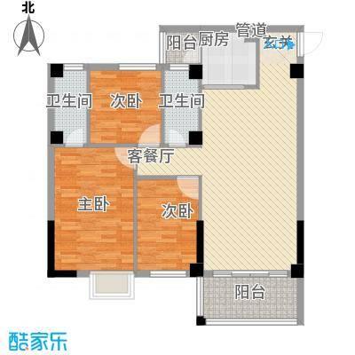 金山祥和花园14.56㎡A3户型3室2厅2卫1厨