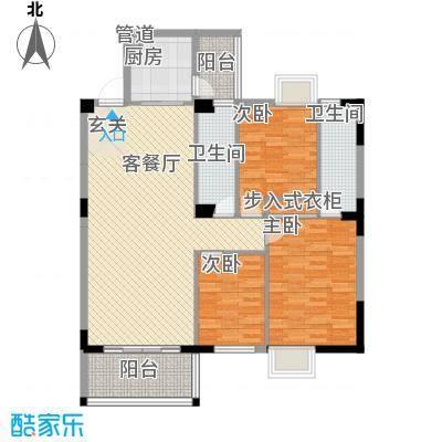 金山祥和花园117.74㎡E7户型3室2厅2卫1厨