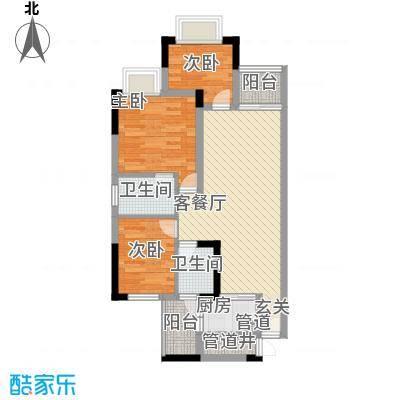 帝豪花园88.80㎡15栋01户型3室2厅2卫1厨