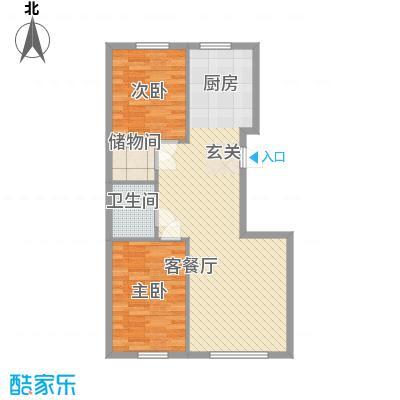 地旺国际D户型2室2厅1卫1厨